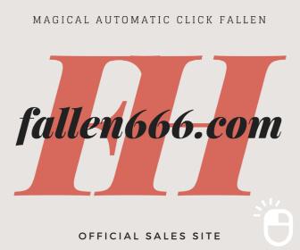 魔法の自動クリックFallen覇王